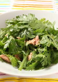 春菊とツナのサラダ(ナンプラー味)