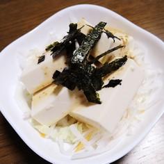 材料簡単!豆乳deヘルシー豆腐サラダ