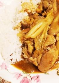 アムウェイのお鍋で鶏肉、白菜ごぼうカレー
