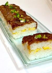 簡単!甘辛 すき焼き牛肉の押し寿司風