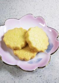 レモンクッキー♪バター&レモン香る♪