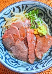 本山葵炙りカルビ丼