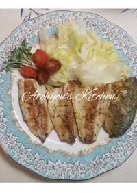 簡単!魚料理 鯵のカレーソテー