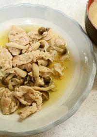 ✨豚肉とブナシメジのスープ&ネギの味噌汁