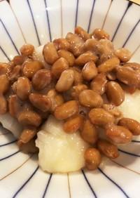 お好みの納豆で是非★納豆餅