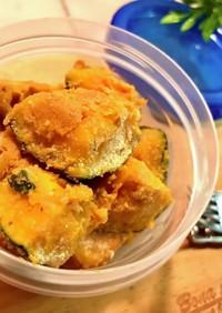 レンチンで簡単◎南瓜と塩麹のきな粉がけ
