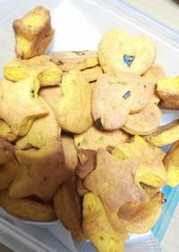 南瓜のおからクッキー
