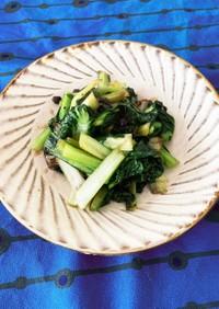 ターサイの豆豉炒め