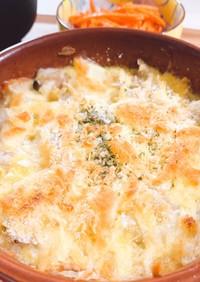 チーズたっぷり♪里芋のグラタン