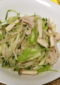 簡単☆水菜と豚肉&残り物の炒めもの