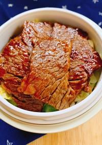 お弁当にも♪栄養たっぷり牛焼肉丼