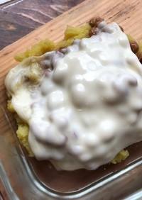 納豆と芋きんとんのチーズ焼き