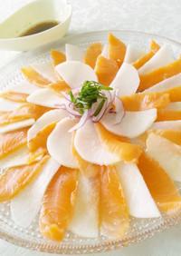 サーモンと大根のカルパッチョ風サラダ