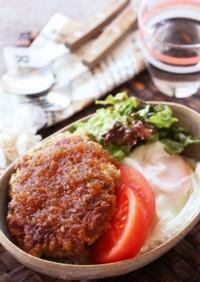 ♡絶品オニオンソースの和風ロコモコ丼♡