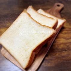 私も焼けた!乃が美の生食パン