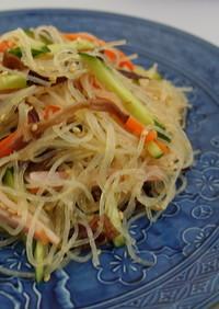 タイ産緑豆春雨の中華風サラダ