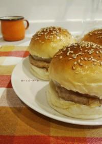 バンズとパテも☆手作りハンバーガー