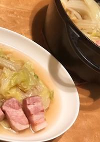焼き白菜とベーコンのスープ