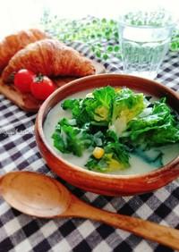 栄養満点☆プチヴェールのクリームスープ。
