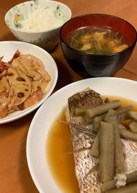 鯛のあら煮、蓮根きんぴら、水菜のお雑煮