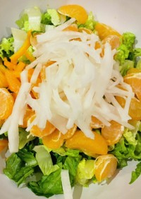 冬みかんと冬大根のレタスサラダ