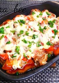 照り焼きチキンとトマトのマヨチーズ焼き