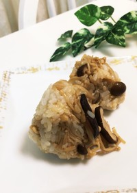朝食に軽食に☆きのこ玄米おにぎり
