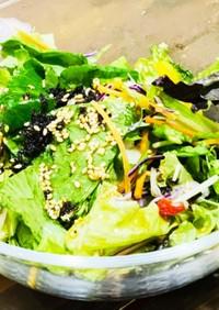『極UMAMI美人』de超美味しいサラダ
