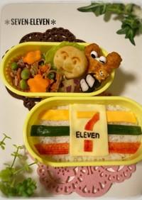 セブンイレブンの幼稚園キャラ弁当☆ウケる