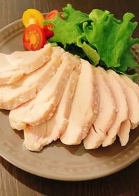 炊飯器と塩麹で柔らかく♡鶏胸肉のハム