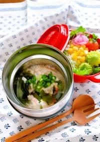 スープジャーで簡単★オートミール中華雑炊