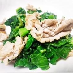栄養価抜群「ケール」と豚肉のニンニク炒め