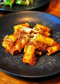 リガトーニ・牛肉煮込みボロネーゼ