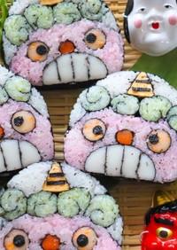 恵方巻き*鬼の飾り巻き寿司