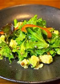 山形県産わさび菜と穀物とキヌアのサラダ