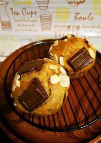 HMでチョココーヒーケーキ♡カップケーキ