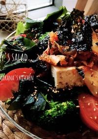 韓国風♪♪豆腐ダイエットサラダ♪♪