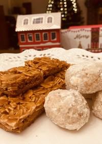 一度にフロランタンとスノーボールクッキー