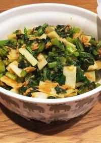 大根葉と唐辛子ツナの炒め物