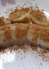 レクチンフリー焼きバナナ