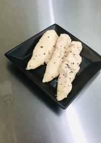 バジル塩麹で簡単ささみのサラダチキン