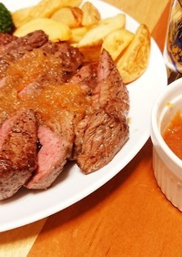 安い肉も美味くなる☆簡単ステーキソース