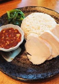 土鍋でカオマンガイ