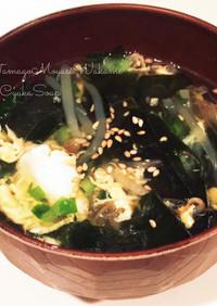 包丁なしで玉子ともやしわかめの中華スープ