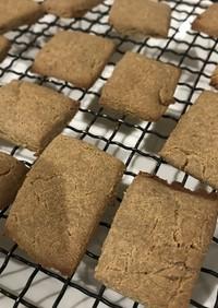 高野豆腐粉で糖質オフクッキー