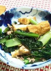 厚揚げと豚挽肉と小松菜の炒めモノ