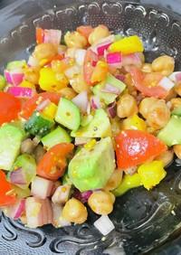 ひよこ豆とカラフル野菜のチョップドサラダ