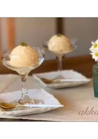 全卵使用生クリーム使い切りのバニラアイス