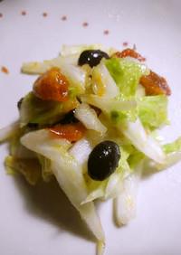 干し柿と白菜のサラダ