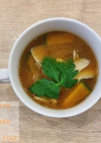 食べるスープ『かぼちゃと舞茸のお味噌汁』